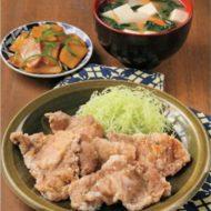 ヨシケイの食彩メニュー火