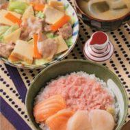 ヨシケイの食彩メニュー4