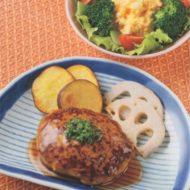 ヨシケイの食彩メニュー5